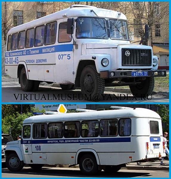 КАвЗ-39765